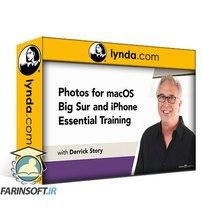 دانلود lynda Photos for macOS Big Sur and iPhone Essential Training