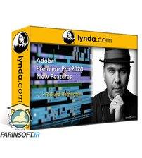 دانلود lynda Premiere Pro 2021 New Features