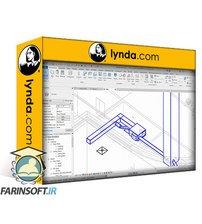 دانلود lynda Revit: Design a Multi-Trade Commercial Building