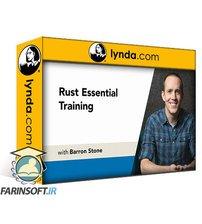 دانلود lynda Rust Essential Training