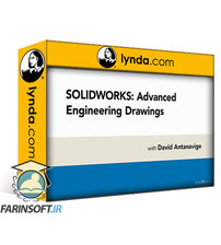 دانلود lynda SOLIDWORKS: Advanced Engineering Drawings