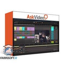 دانلود AskVideo Cubase 11 102 Recording and Editing