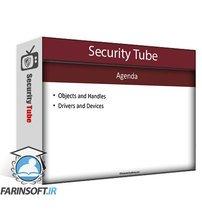 دانلود SecurityTube PentesterAcademy – WinDbg Fundamentals Kernel Mode