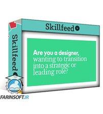 دانلود Skillshare Beyond a Logo: Design an Overarching Brand Identity System
