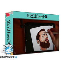 دانلود Skillshare Create an Easy Male Portrait in Procreate