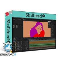 دانلود Skillshare Emotion in Motion Animate Facial Expressions Using Illustrator and After Effects
