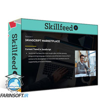 دانلود Skillshare JavaScript for Beginners Masterclass