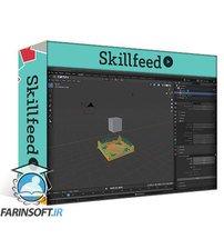 دانلود Skillshare Learn Blender 3D – Getting Started With Fluid Physics