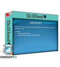 دانلود Skillshare SQL Server Database for beginners