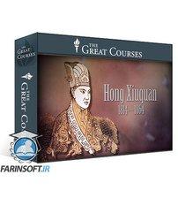 دانلود TTC Understanding Imperial China Dynasties, Life, and Culture