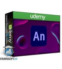 دانلود Udemy Adobe Animate CC 2021 – Create Html5 banner ads projects