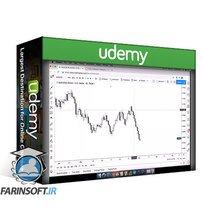 دانلود Udemy Onyx Platinum Trading Accelerator 2.0