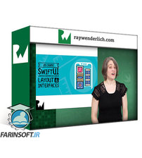 دانلود Raywenderlich SwiftUI Fundamentals