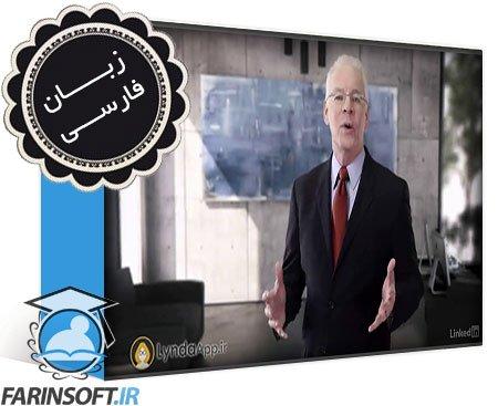 دانلود فرصت های رشد فروش را شناسایی کنید – به زبان فارسی