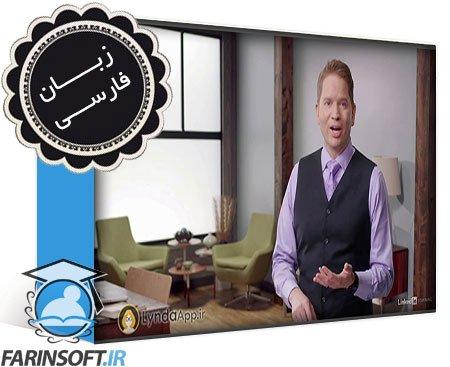 دانلود آموزش: افزایش بهرهوری در محل کار خود – به زبان فارسی