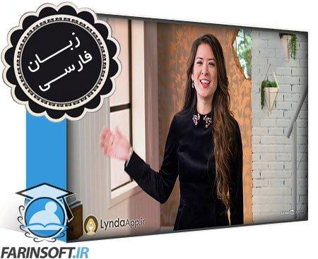 دانلود آموزش استراتژی های ویدئویی برای تعامل بالا – به زبان فارسی