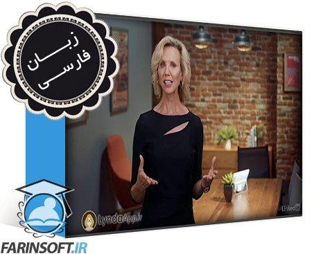 دانلود آموزش موسسات مشاوره ای که سیستم فروش شما را ایجاد می کنند – به زبان فارسی