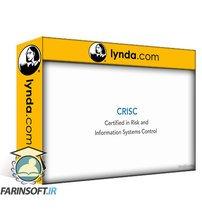 دانلود lynda CRISC Cert Prep: 1 IT Risk Identification