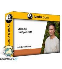 دانلود lynda Learning HubSpot