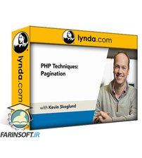 دانلود lynda PHP Techniques: Pagination