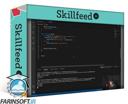 دانلود Skillshare Building An Amazon Stock Monitor App