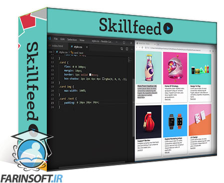 دانلود Skillshare CSS3 Flexbox for Beginners with Two Responsive Layout Projects