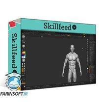دانلود Skillshare Dynamic Male Anatomy for Artists in Zbrush : Make Realistic 3D Human Model