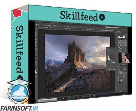 دانلود Skillshare Edit like a Pro – Learn how to create and use Luminosity Masks for your Landscape Photography