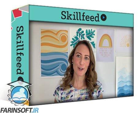 دانلود Skillshare iPad Drawing Floral Motifs: in Adobe Illustrator App