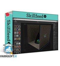 دانلود Skillshare Learn 3D Modelling and Mockup Design with Adobe Dimension