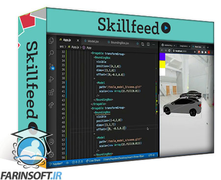 دانلود Skillshare Learning Three JS by building a Telsa Showroom