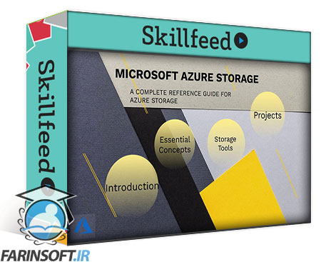 دانلود Skillshare Microsoft Azure Storage The Complete Guide