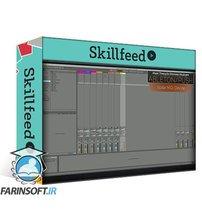 دانلود Skillshare Music Theory Concepts on the Ableton Piano Roll