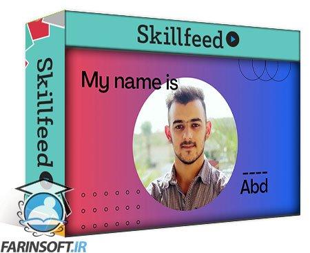دانلود Skillshare React Native For Beginners || Design in React React Native