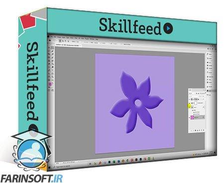 دانلود Skillshare Techniques for Shading Objects in Adobe Photoshop – A Graphic Design for Lunch Class