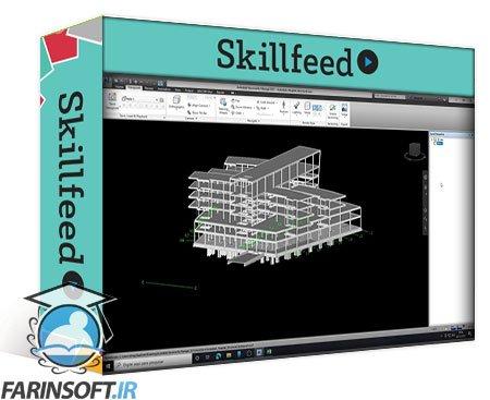 دانلود Skillshare The Complete Autodesk Navisworks Course for beginners