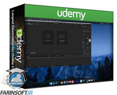 دانلود Udemy Adobe After Effects 2021 Ultimate Course