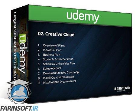 دانلود Udemy Adobe Dreamweaver 2021 Ultimate Course