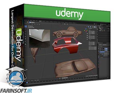 دانلود Udemy Blender: Create Realistic BMW 507 From Start to Finish
