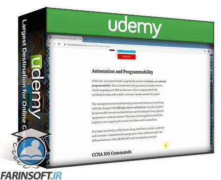دانلود Udemy Cisco CCNA 200-301 (v1.0) Full Certification Prep Course
