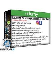 دانلود Udemy Complete Shopify Guide- From Zero to Creating your own Store
