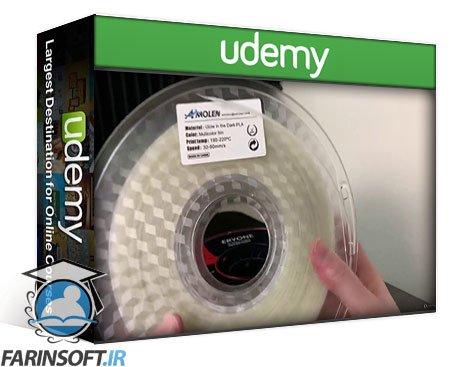دانلود Udemy Design For 3D Printing | Fusion 360 Masterclass