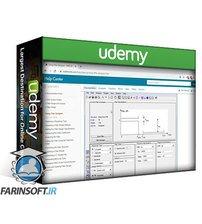 دانلود Udemy Digital Filter Design