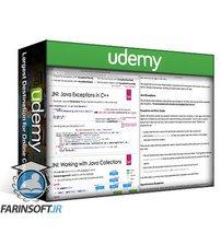 دانلود Udemy Java Native Interface (JNI) in depth