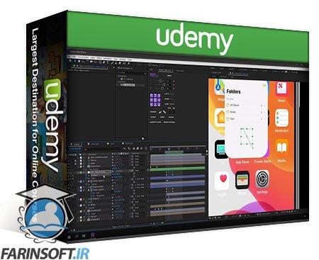 دانلود Udemy MotionDesignSchool – UI Animation Essentials