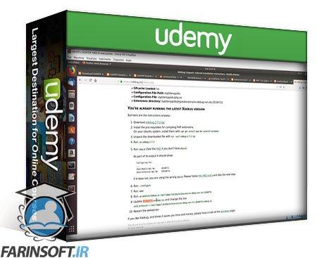 دانلود Udemy PhpStorm master class. The best php IDE for fullstack dev