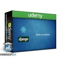 دانلود Udemy React & Django Full Stack: Advanced