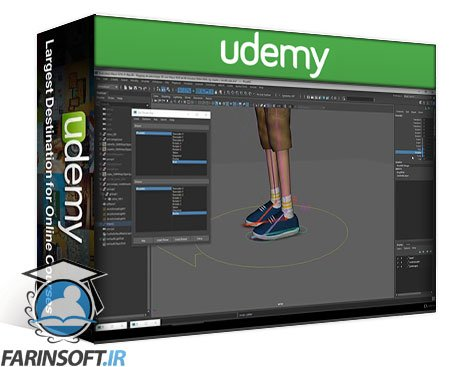 دانلود Udemy Rigging for characters in Maya made easy in only 60 minutes