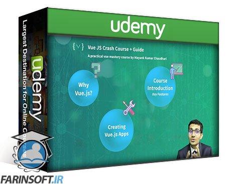 دانلود Udemy Vue.JS Crash Course + Guide
