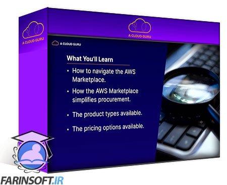 دانلود A Cloud Guru Introduction to the AWS Marketplace